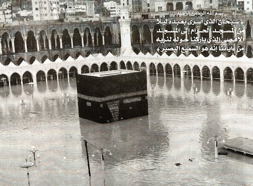 The History Of Mecca